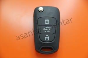 Hyundai i20 Anahtarı Hyundai i20 Anahtarı Hyundai i20 Anahtarı hunda   i10 i20 i30 kumandal   anahtar