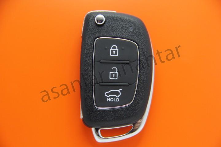 Hunda I Ix Kumandal Anahtar on 2014 Hyundai Elantra