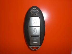 Nissan X-Trail Anahtar